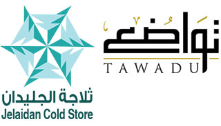 Tawadu International