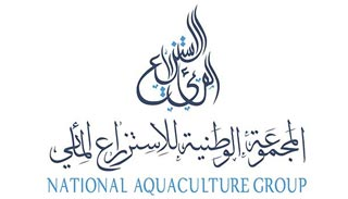 National Aquaculture Group